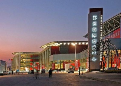 Suzhou International Expo
